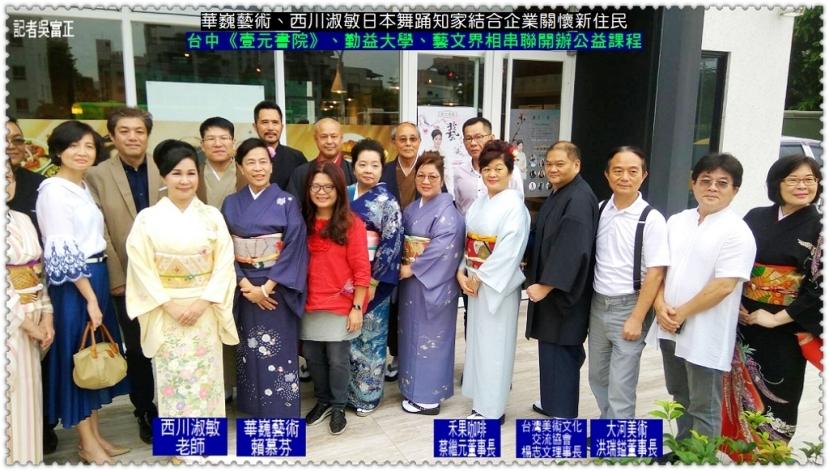 20190521e-華巍藝術結合企業關懷新住民03