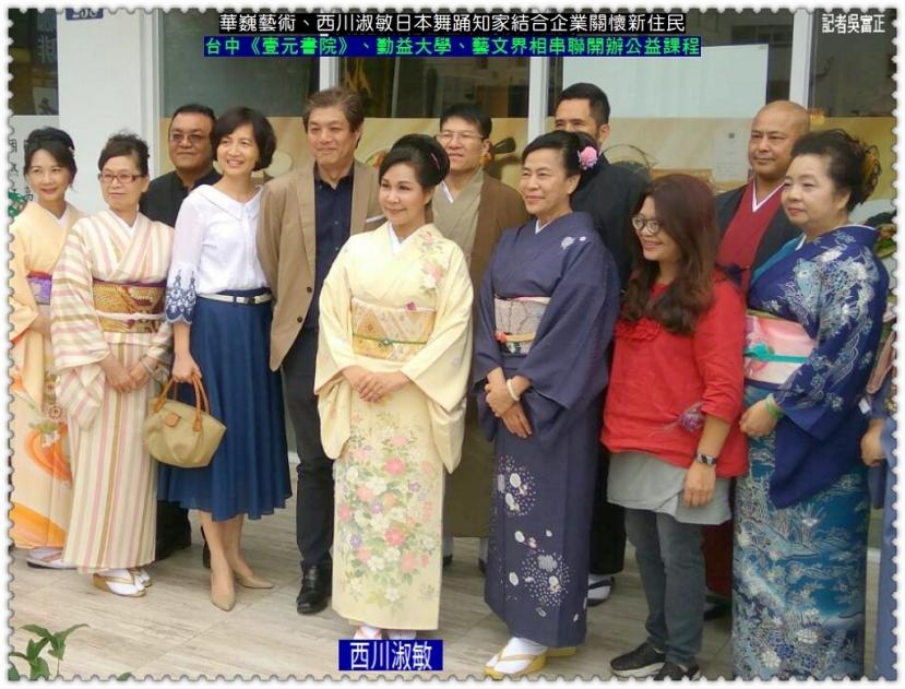 20190521e-華巍藝術結合企業關懷新住民04
