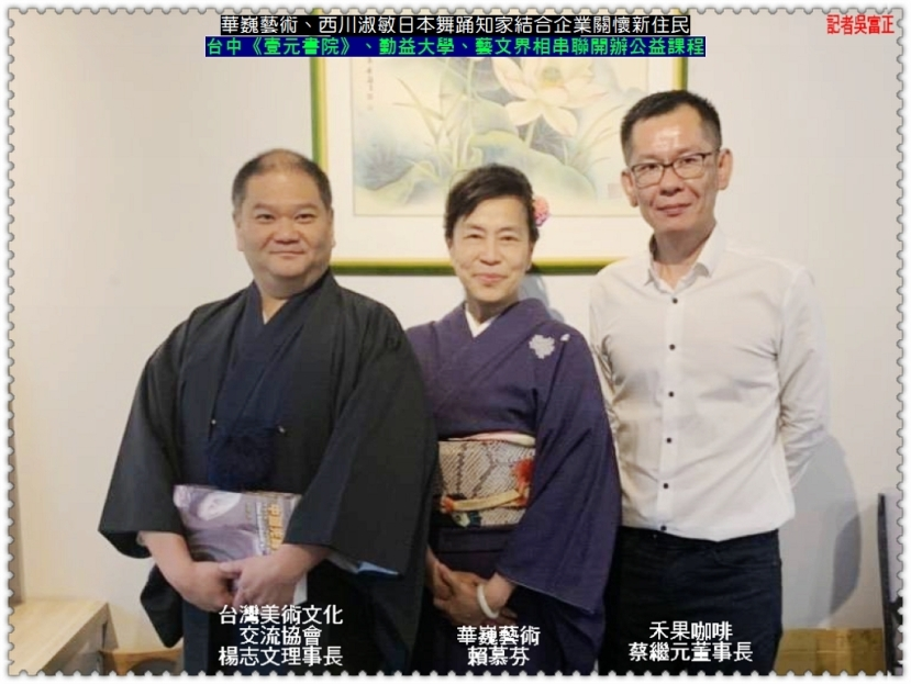 20190521e-華巍藝術結合企業關懷新住民05