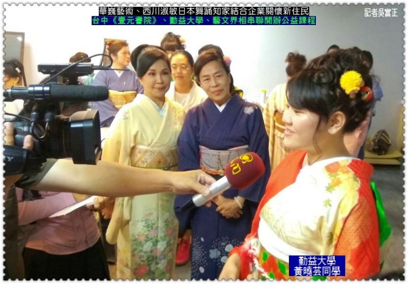 20190521e-華巍藝術結合企業關懷新住民14
